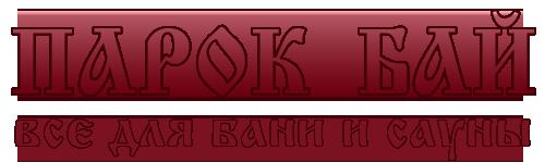 Парок Бай